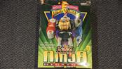 THE DELUXE NIJA MEGAZORD ACTION FIGURE